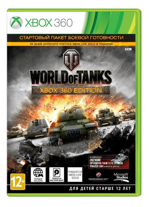 Коробка с World of Tanks: Xbox 360 Edition